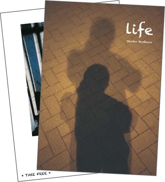 小冊子「LIFE」