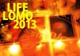 『LIFE』LOMOグループ写真展2013 DM