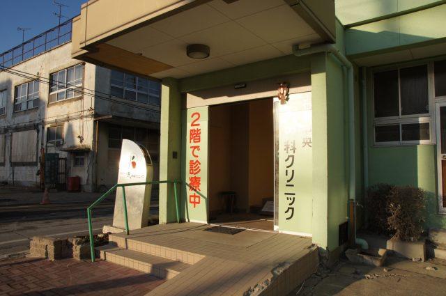Ishinomaki, Miyagi, Japan. Dec.30,2011